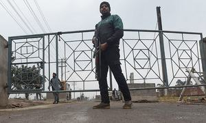 پنجاب پولیس نے کالعدم تنظیموں کےخلاف اقدامات کی تفصیلات جمع کرادیں
