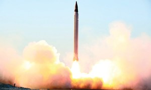 Iran unveils next generation missile: media