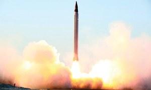 Iran unveils next generation missile: media