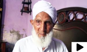 """""""میں نے پاکستان بنتے دیکھا""""، 91 سالہ بابا شریف کی کہانی"""
