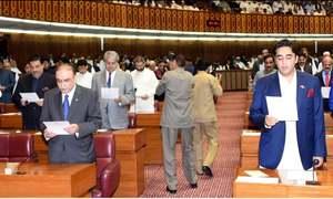 Naya Pakistan, nayi assembly?