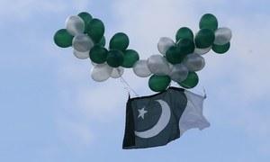 جوش بڑھا دینے والے پاکستان کے ملی نغمے