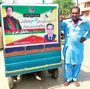 A free ride into Naya Pakistan