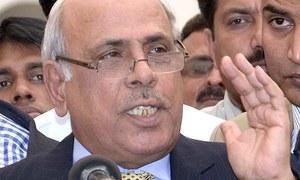 Governor Punjab Rafique Rajwana resigns