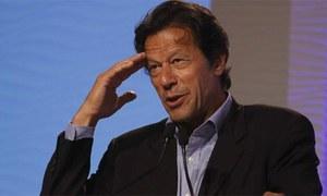 New bench to hear plea against Imran