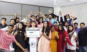 گوگل آن لائن طبی سہولیات کی پاکستانی کمپنی کو معاونت فراہم کرے گا