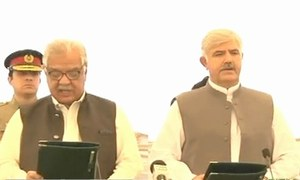 Mahmood Khan sworn in as KP chief minister