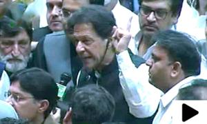 قومی اسمبلی میں عمران خان کی جارحانہ تقریر