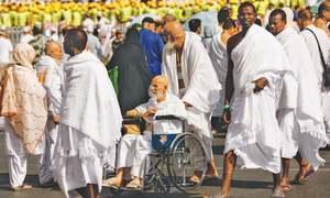 Hi-tech apps to help pilgrims during Haj