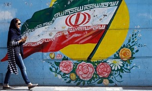 US forms cell to bring about external, internal changes in Iran