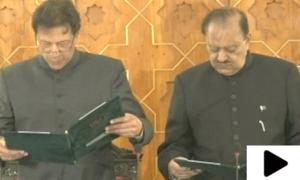 عمران خان کی تقریبِ حلف برداری