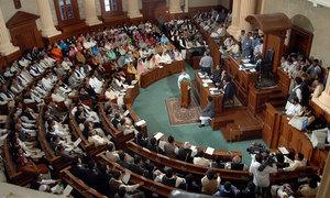 ہالینڈ میں گستاخانہ خاکوں کے خلاف پنجاب اسمبلی میں مذمتی قرارداد منظور