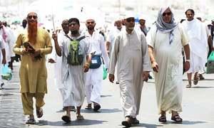 More than 2 million Muslims begin Haj