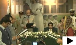 سندھ کابینہ میں شامل وزراء کی تقریبِ حلف برداری