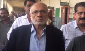 جعلی بینک اکاؤنٹس کیس: حسین لوائی، طحٰہ رضا کی درخواستِ ضمانت مسترد