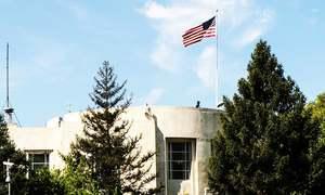 Shots fired at US embassy in Ankara, no casualties