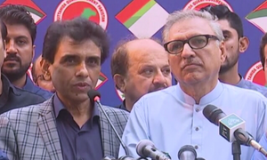 July 25 polls paved way for PTI and MQM to work together, says Khalid Maqbool