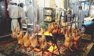 Notebook: Eid feast: unlimited options for the discerning foodie
