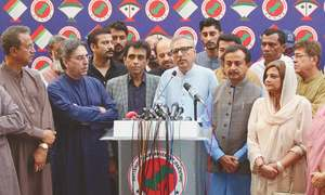 MQM-P assures presidential nominee Dr Alvi of support