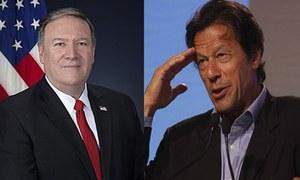 پاکستانی وزیراعظم سے سیکریٹری اسٹیٹ کی گفتگو، امریکا اپنے موقف پر قائم