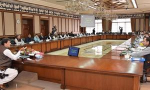 وفاقی حکومت کی بیوروکریسی میں تبدیلیاں