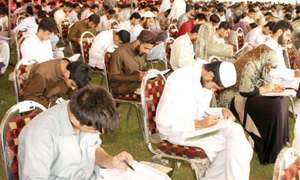 KP medical colleges entry test cancelled after paper leak confirmation