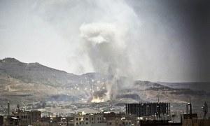 UN condemns Saudi-led coalition attacks in Yemen