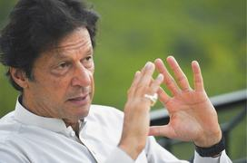 Imran Khan's economic inheritance in four charts