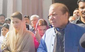 Accountability court granted 6 more weeks to conclude references against Sharif family