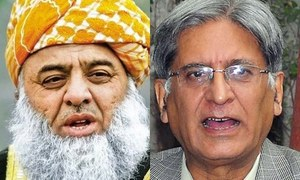 Aitzaz, Fazl emerge as opposition's nominees for president after consensus eludes alliance