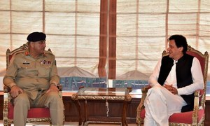 وزیرِاعظم عمران خان سے آرمی چیف جنرل قمر جاوید باجوہ کی ملاقات