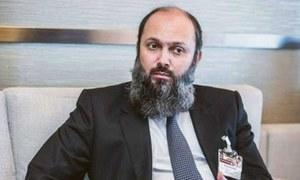 بلوچستان حکومت کی 10 رکنی کابینہ کی حلف برداری