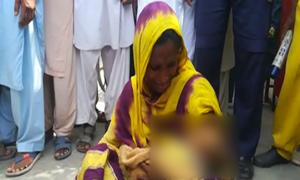 بچی کی ہلاکت کا معاملہ، پنجاب اسمبلی میں توجہ دلاؤ نوٹس پیش