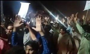 ٹی ایل پی کا گستاخانہ خاکوں کے خلاف اسلام آباد کی طرف مارچ