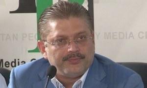 پیپلز پارٹی کے رہنما شرجیل میمن کی درخواست ضمانت ایک مرتبہ پھر مسترد