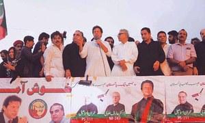 عمران خان بھی وفاداروں کو نوازیں گے، یہ امید ہرگز نہیں تھی