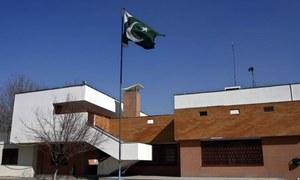 سیکیورٹی انتظامات میں مداخلت: پاکستان نے جلال آباد قونصل خانہ بند کردیا