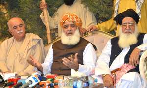 PkMAP supports Fazl in president's election