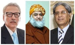 پاکستان کے 6 منتخب ایوان کس طرح نئے صدر کا انتخاب کرتے ہیں؟
