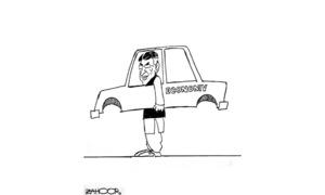 Cartoon: 3 September, 2018
