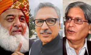 صدارتی انتخاب کے لیے پریزائیڈنگ اور ریٹرننگ افسران کا اعلان