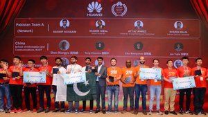 Huawei opens applications to university students for ICT skill competition 2018