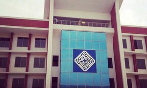 وفاقی جامعہ اردو: پی ایچ ڈی میں داخلے کیلئے فارم کہاں ملے گا؟
