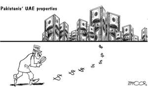 Cartoon: 5 September, 2018