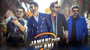 It was a conscious decision to make JPNA 2 different from the original: Humayun Saeed