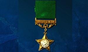 نشان حیدر : پاک فوج کے بہادروں کا اعزاز