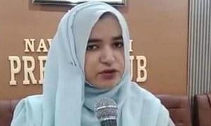 سندھ ہائیکورٹ کا یونیورسٹی طالبہ کو ہراساں کرنے پر نوٹس