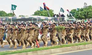 Defence Day celebrated in city with great zeal