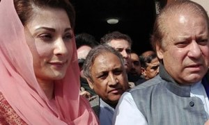 IHC constitutes bench to hear Sharifs' appeals against Avenfield verdict