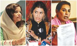 Only 8 of 183 women candidates elected to NA in July 25 polls, ECP data shows
